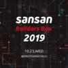 """【見どころ紹介】Sansanのものづくりが詰まったリアルイベント""""Sansan Builders Box 2019"""""""