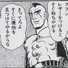 コミネ シングルライダース レザージャケット(02-534)インプレ