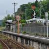 木次線:南大東駅