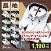 ワイシャツは送料無料級のお得感!カッターシャツホワイトドビーの最新レビューならココッ♪シャツブランドシャツメンズシャツ・ユニホームが相場の価格より安い値段~!