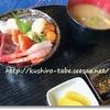 釧ちゃん食堂で海鮮丼を食べました♪