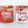 森永製菓 DARS Crisp