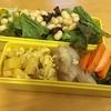 さらに野菜たっぷり弁当