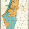 センター・私大世界史直前チェック(戦後史その7パレスチナ)