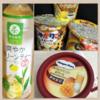 7月のコンビニ記録アップっぷ〜(^-^)