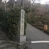 高めの願望成就率!「京都・鈴虫寺」お坊さんの漫談も必聴です。