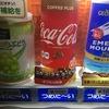【自販機限定】コカコーラ+コーヒーを飲んでみた【感想・レビュー】