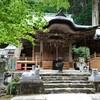 菰野町の福王山にある「福王神社」でお参り