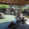 中房温泉の日帰り温泉施設 湯原の湯 燕岳登山後の入浴に最適な秘境の露天風呂