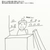 深圳・上海出張⑥
