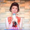 【動画】木村カエラがうたコン(7月30日)に登場!Continueを歌う!