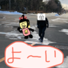 第8回ゴリズウォーキング!ウホミちゃんと福田パンをかけたレース!?編