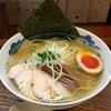 【今週のラーメン2375】 麺屋 猪一 (京都・河原町) 鶏そば・白