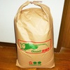 米袋 30kg をゆうパックで送るサイズは?重さは大丈夫?