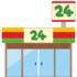 【会話のネタに使える】日本でコンビニよりも数が多い意外なものや事業所まとめ10選!