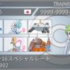 【S16スペレ】月光歌エルレロイド【レート1902】