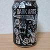 黒ビールを楽しむ。