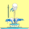 骨盤の垂直上に頭部を浮かべて