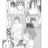 ゴロトシ漫画 海堂「衝動〜発端〜」腐向けBL