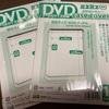 ミエミエ DVDノーマルサイズ対応 透明保存用カバー