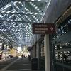 世界的に有名なアメリカ、サンディエゴを一人ぶらり旅!【電車〜到着】