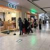 2018年2月23日新千歳空港で牛丼