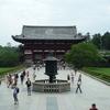 奈良 東大寺 大仏 世界遺産