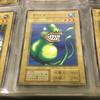 遊戯王カード BOOSTER1 グロス