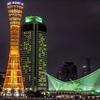 ロマンチックな告白にはおすすめ。神戸ハーバーランドで綺麗な夜景を堪能しよう