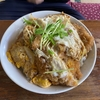 【デカ盛り】ぼんち食堂の煮カツ丼と菊寿司の海鮮丼