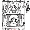 【育児絵日記】「おかわり何食べる?」娘の一番美味しい食べ物は?