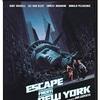 好きな映画『ニューヨーク1997』