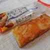 香ばしアーモンドのバターケーキ