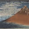 北斎 「凱風快晴」 赤富士は人間の血の赤色を表している