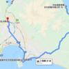 北海道・縄文の旅(4日目)