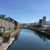 【北海道旅行】小樽運河はゆっくりと時間を作って訪れたいところ。