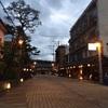 【新発田市】温泉街の雰囲気もお湯質も良い!月岡温泉「ほおづきの里」はお湯がとろんとろんで気持ちよかったです♪