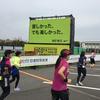 ルーティーンをやめること、あるいは名古屋ウィメンズマラソンへの愛を込めたさようなら。