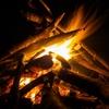 ユーファイ…火の温もりの傍に