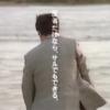 2020年11月13日(金)は、名古屋の東海菊花賞(SPⅠ)