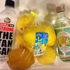 自宅で生レモンサワー