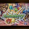 3DS「モンスターストライク」をプレイ開始