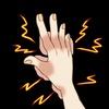 「指間接の違和感 リウマチなの?」