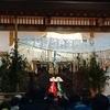 宮崎 高千穂神社