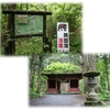 戸隠神社五社巡り 二泊三日のキャンプ泊