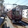 鉄道の日常風景23…阪急神戸線20190409