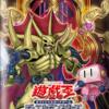 【遊戯王】新規テーマ【機塊】関連のカードが多数判明!【COLLECTION PACK 2020】