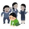 男性差別でも物議にさえならないラーメン女子博で女子ラーメン旋風が日本へ拡大中だそうだ。