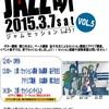 【イベント】JAZZ研VOL.5開催決定しました!参加者募集中です!!