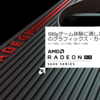 RX 5600 XT 製品情報 Sapphire, MSI【AMD】【CES 2020】